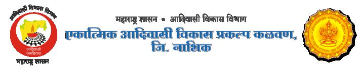 Logo of Tribal Development Project Kalwan